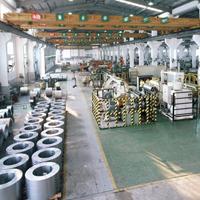 Coil processing facility in Dongguan, Mainland China